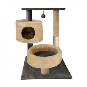 BROOMSEDGE katės namai 76 cm 43947645